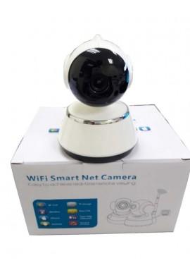 Vigilancia Y Seguridad Cámara Wifi Inteligente Smart Net Camera